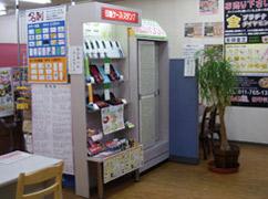 はんこ屋さん21 新琴似店店内写真002