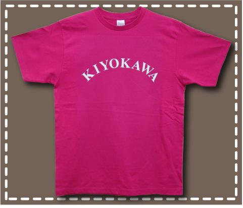 きよ川様Tシャツ