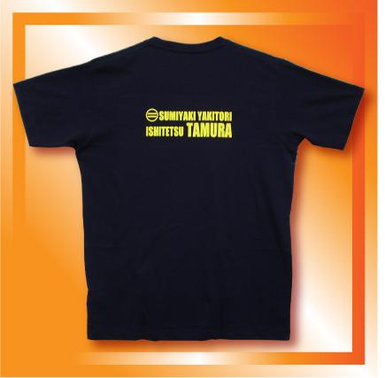 田むら様Tシャツ