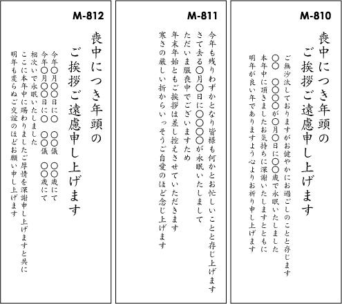2014motyu7
