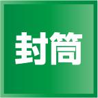 insatsu-huto