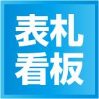 goods-hyosatsu