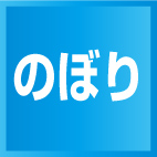 goods-nobori