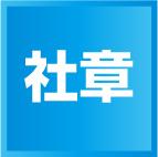 goods-syasyo